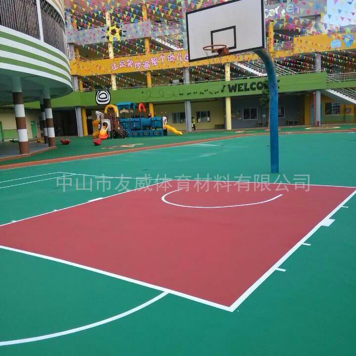 中山古镇中心幼儿园硅PU球场