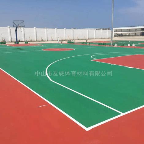 陆丰核电站硅PU篮球场