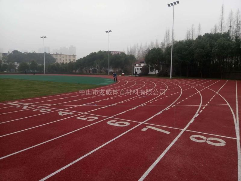 合肥市庐江县复合型塑胶跑道